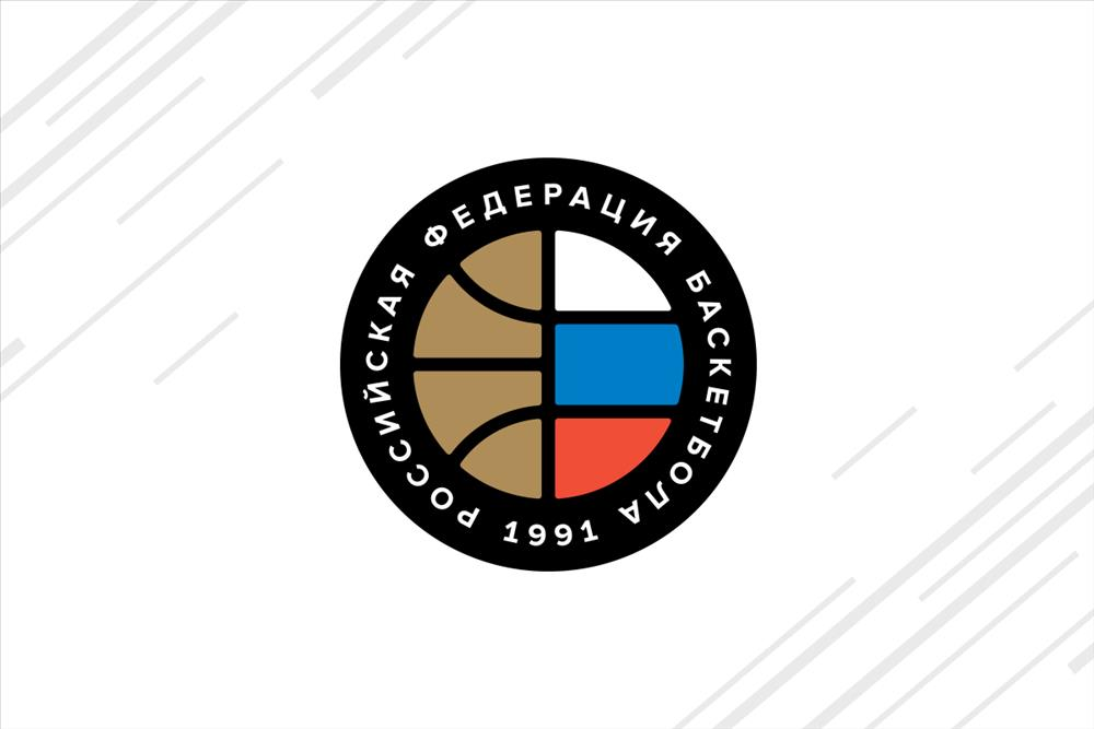 Картинки по запросу сборная россии баскетбол лого