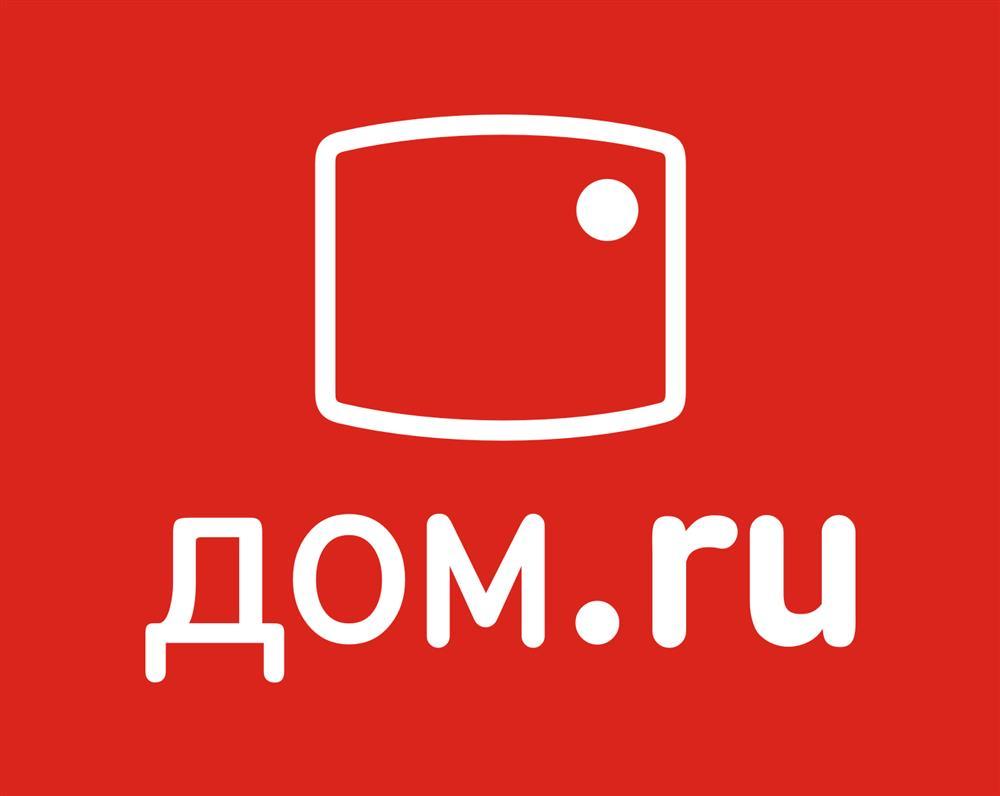 Смотрите домашние матчи «Урала» в формате НD