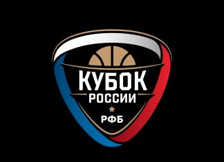 «Нефтяник» в Кубке России